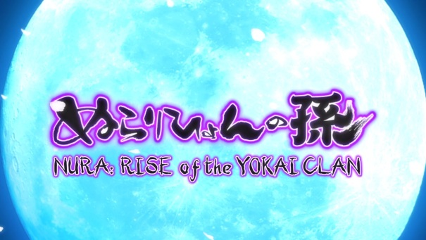 Nura- Rise of the Yokai Clan 00 Title Screen