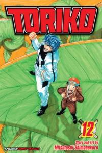 Toriko 12_Cover