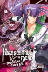 High School of the Dead Cover 5 Saeko Busujima