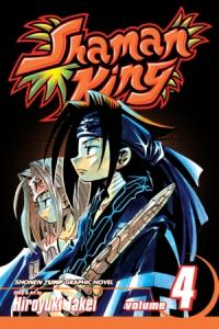 shaman king manga cover 04
