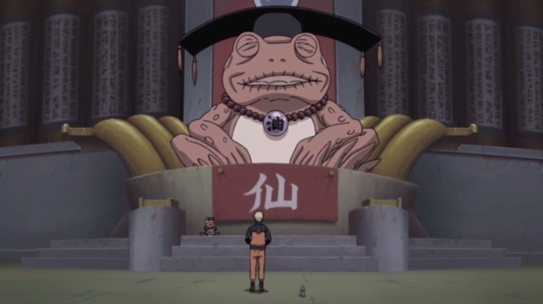 Naruto Shippuden Collection 18 02