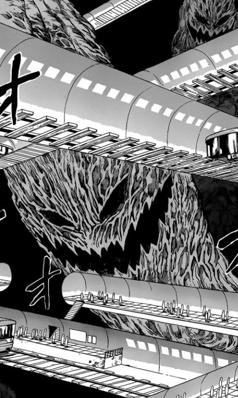 Toriko Volume 23 Four Beast