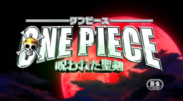 One Piece movie 5 Cursed Holy Sword 00