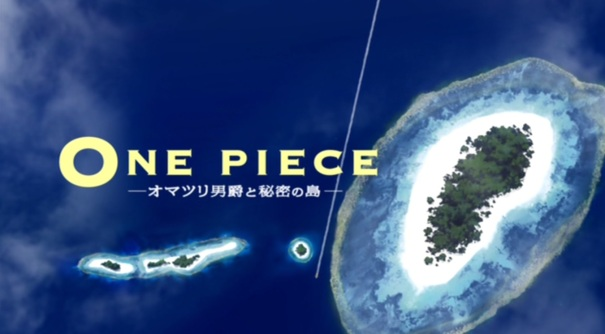 One Piece movie 6 Baron Omatsuri 00