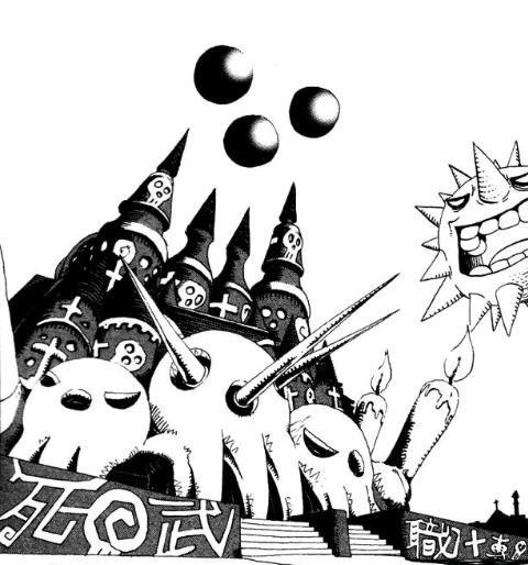 Soul Eater 04 Death Weapon Meister Academy DWMA Death City