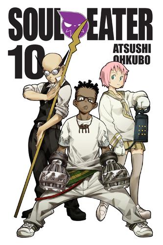 Soul Eater manga volume 10 cover