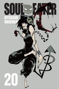 Soul Eater Volume 20 cover