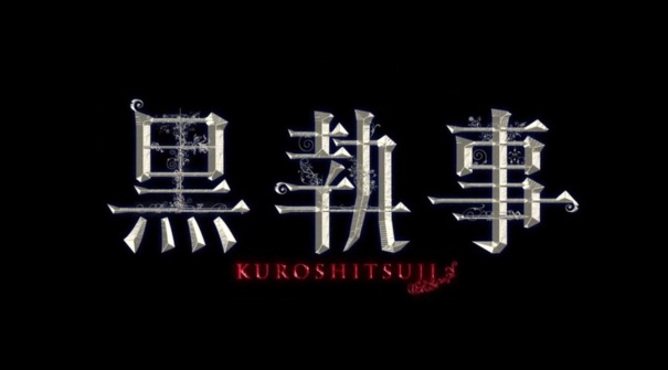 Black Butler  Kuroshitsuji (2014) title screen 00