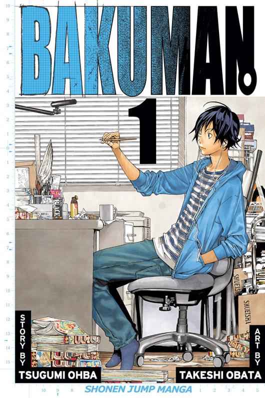 Bakuman Volume 01 Cover