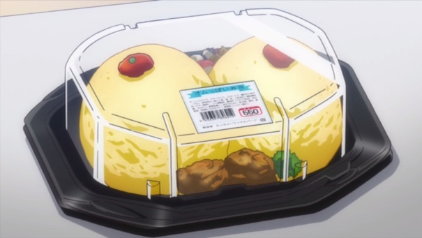 "Is it just me, or might the show be trying to combine its themes of ""food"" and ""breasts""?"