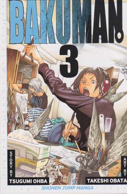Bakuman manga Volume 03 cover