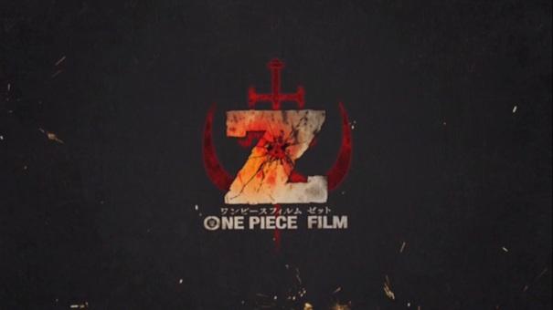 One Piece Film Z 00 title screen