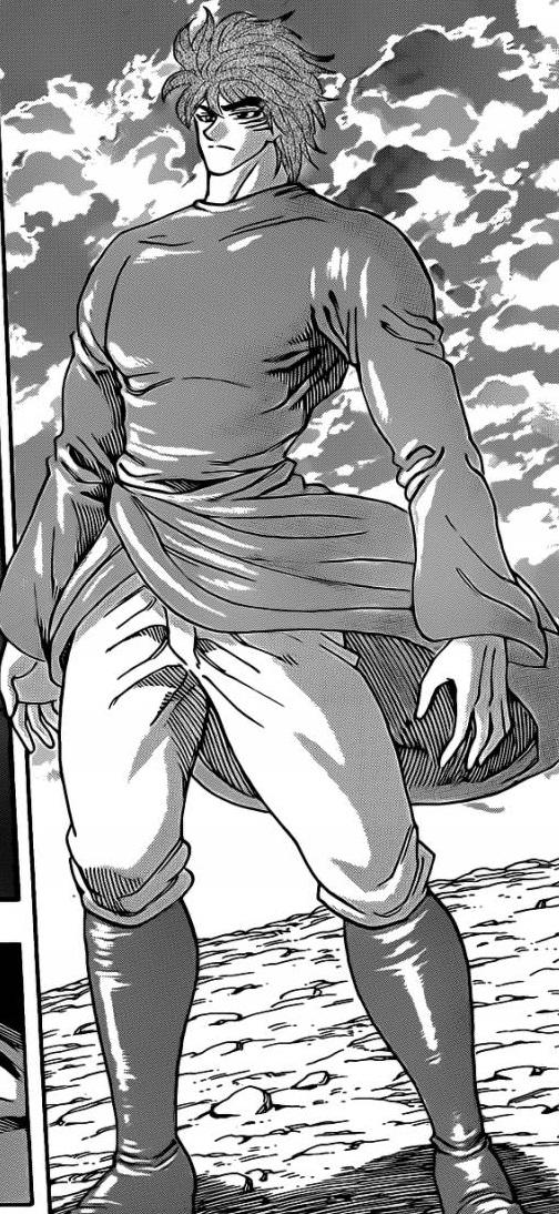 Toriko Volume 29 05