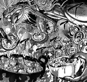 Toriko manga Volume 31 (5)