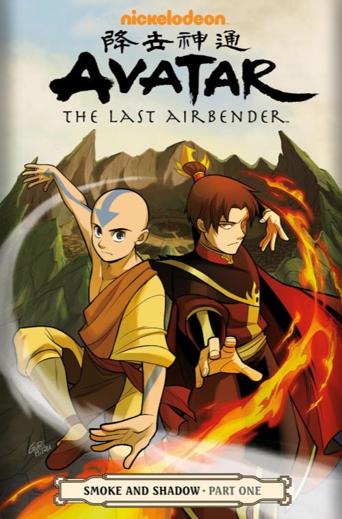 Avatar Last Airbender Smoke Shadows (1)